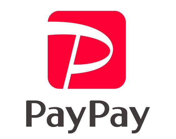 ソフトバンクユーザーが受けられるpaypay優待特典一覧!