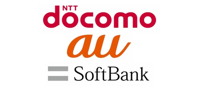 ドコモ、au、ソフトバンクを比較!大手3社の違いって料金以外にあるの?