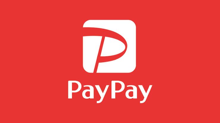 PayPayの安全性ってどう?クレジットカード連携して大丈夫なの?