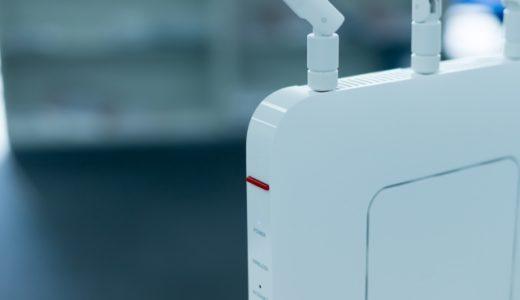 NURO光のONUの役割は?自前で市販のWi-Fiルーターって必要?