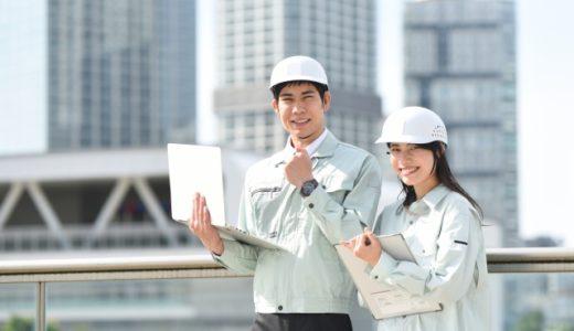 【まとめ】NURO光の宅内・屋外工事費は無料?開通・解約工事内容と注意点
