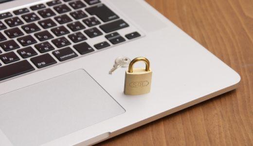 ソフトバンク光のBBセキュリティは必要なし!ウイルス対策はどうする?
