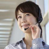 NURO光の悩み・クレーム等問い合わせ先一覧、電話がつながらないときは?
